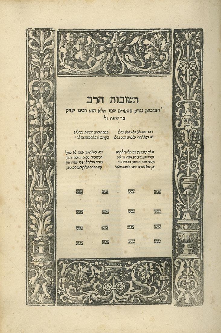 Rivash Responsa - First Edition - Constantinople, 1546