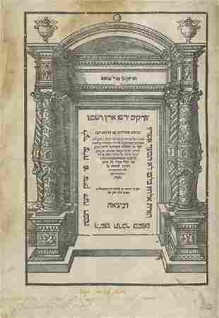 Mikraot Gedolot Venice 1568 Complete Set Large
