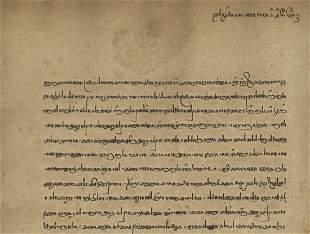 Autographic Manuscript Whole Halachic and Aggadic