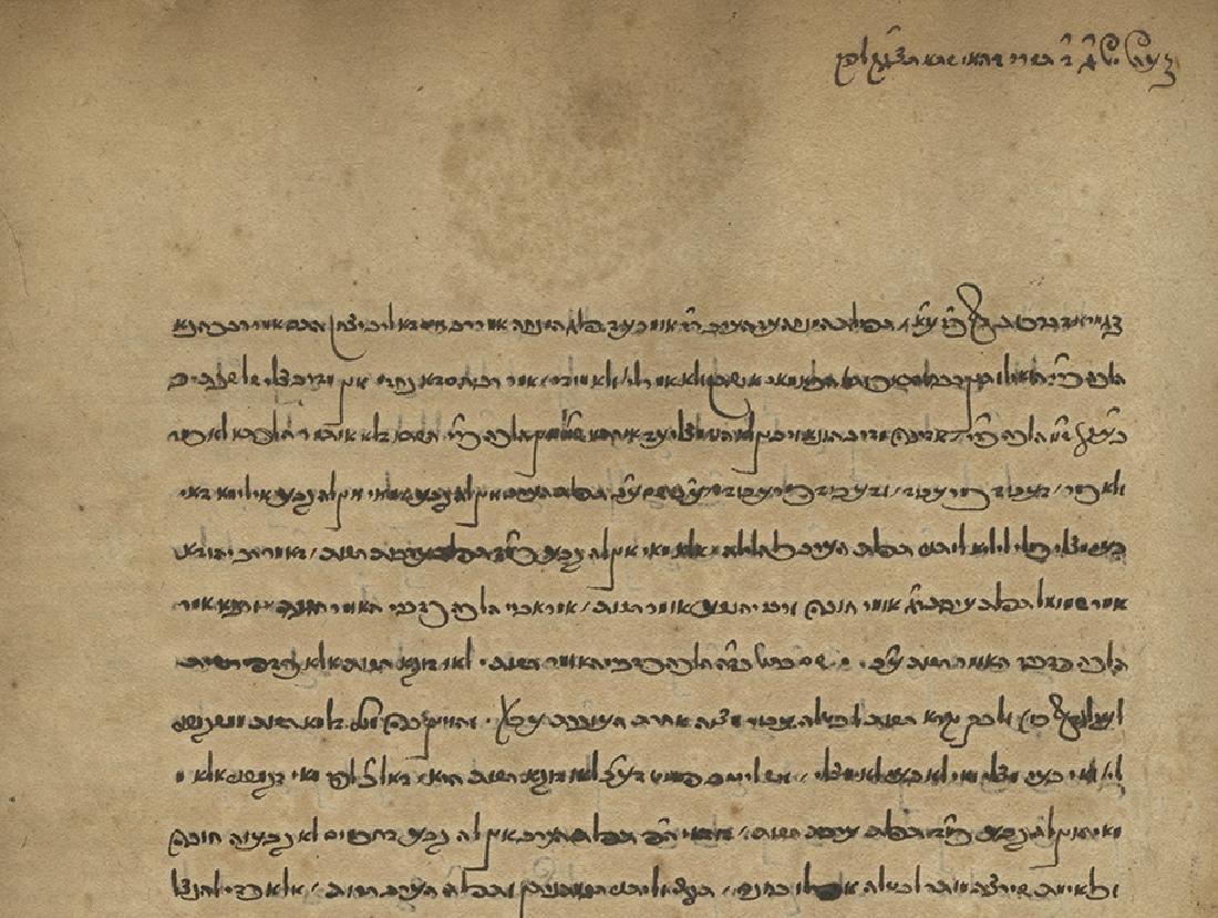 Autographic Manuscript - Whole Halachic and Aggadic