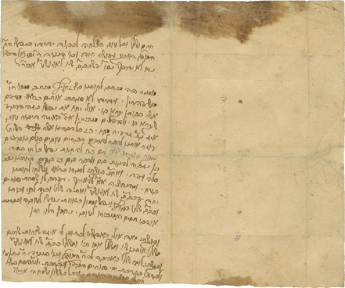 Letter from Rabbi Nachman of Tulczyn - Disciple and