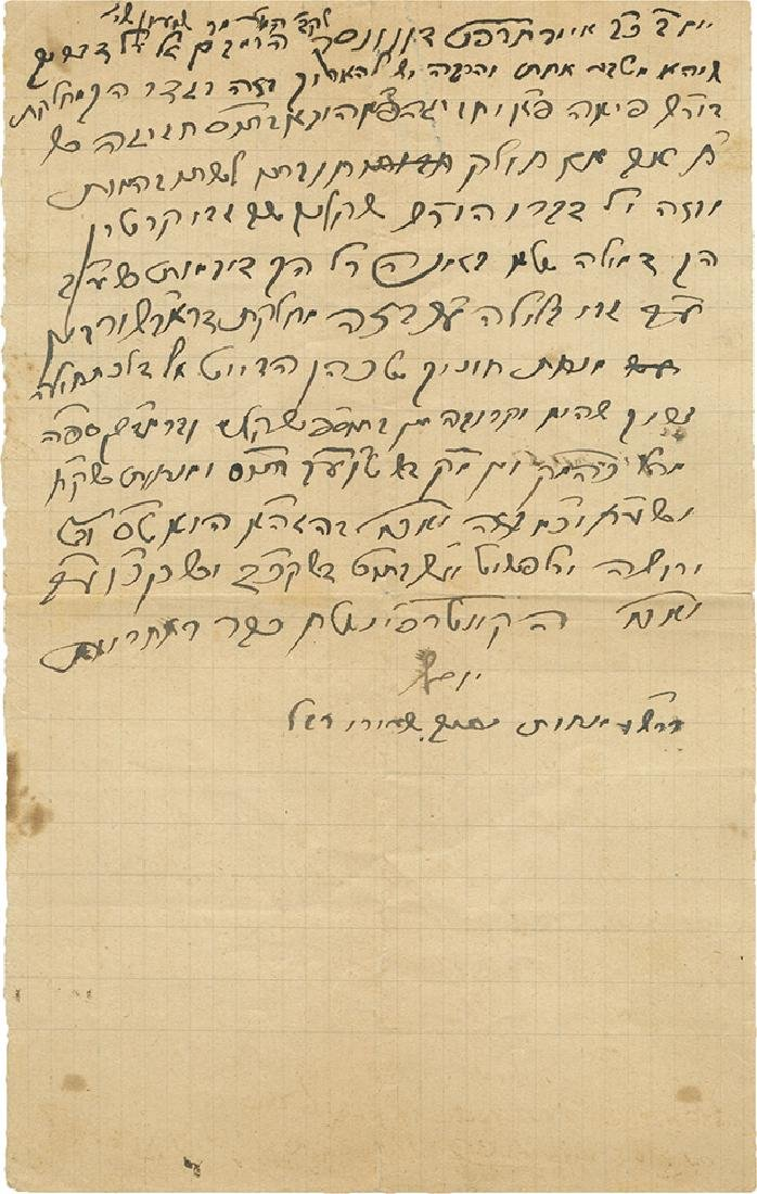 Responsum Letter, Handwritten and Signed by the