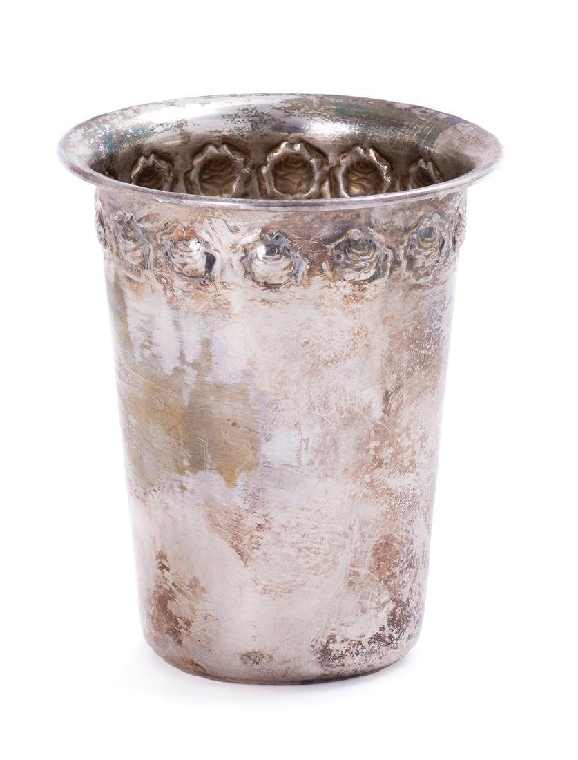 """Cup Used by the Lubavitcher Rebbe - """"Cup of Blessing"""""""