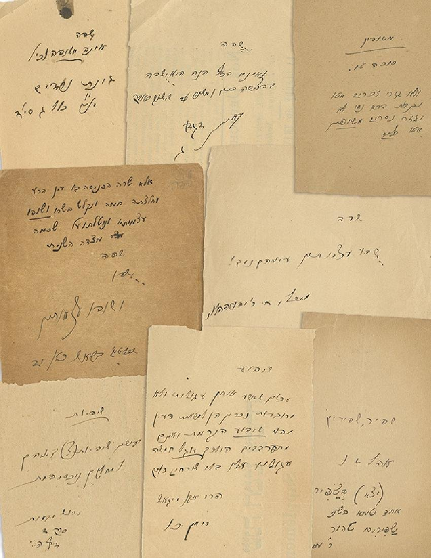 Notes and Drafts Used for Preparation of Ben-Yehuda's