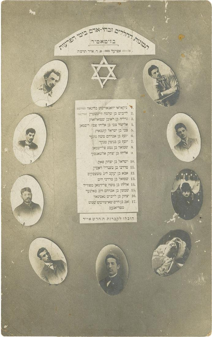 Collection of Postcards with Photographs of Pogroms in
