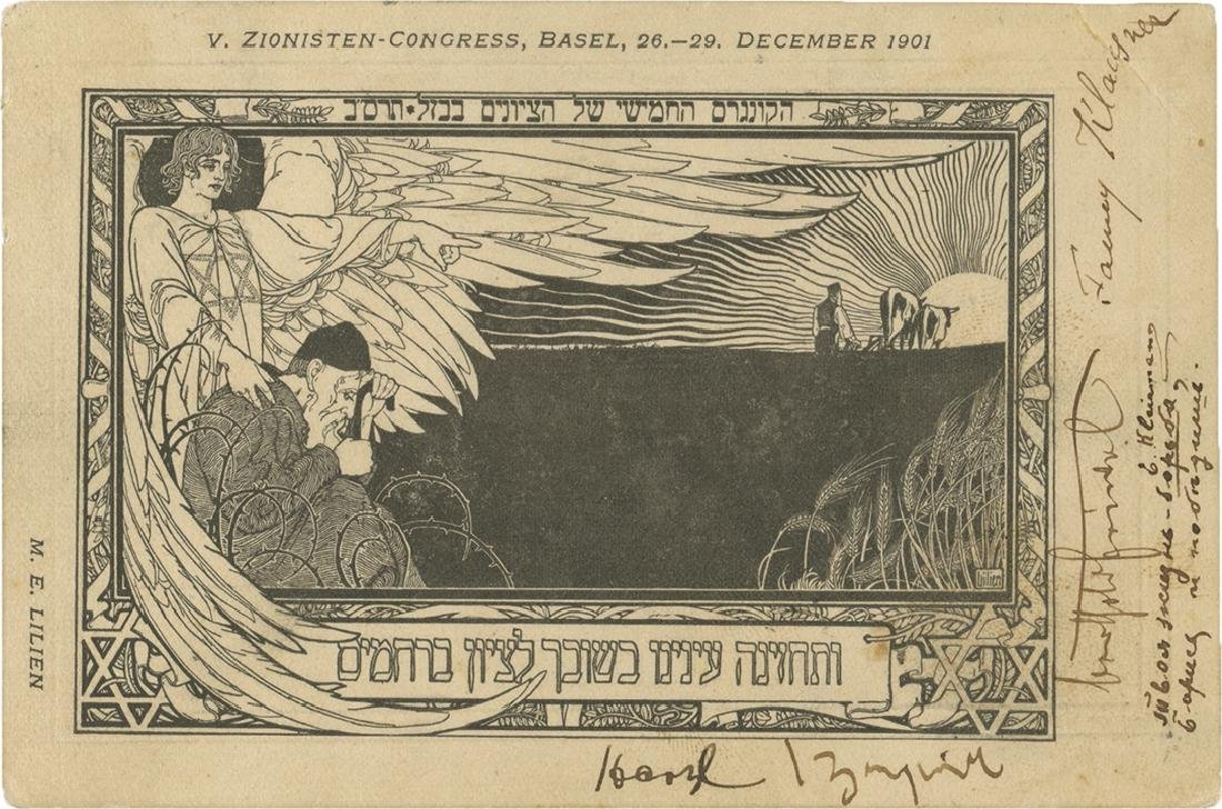 Collection of Postcards - Zionist Congresses /
