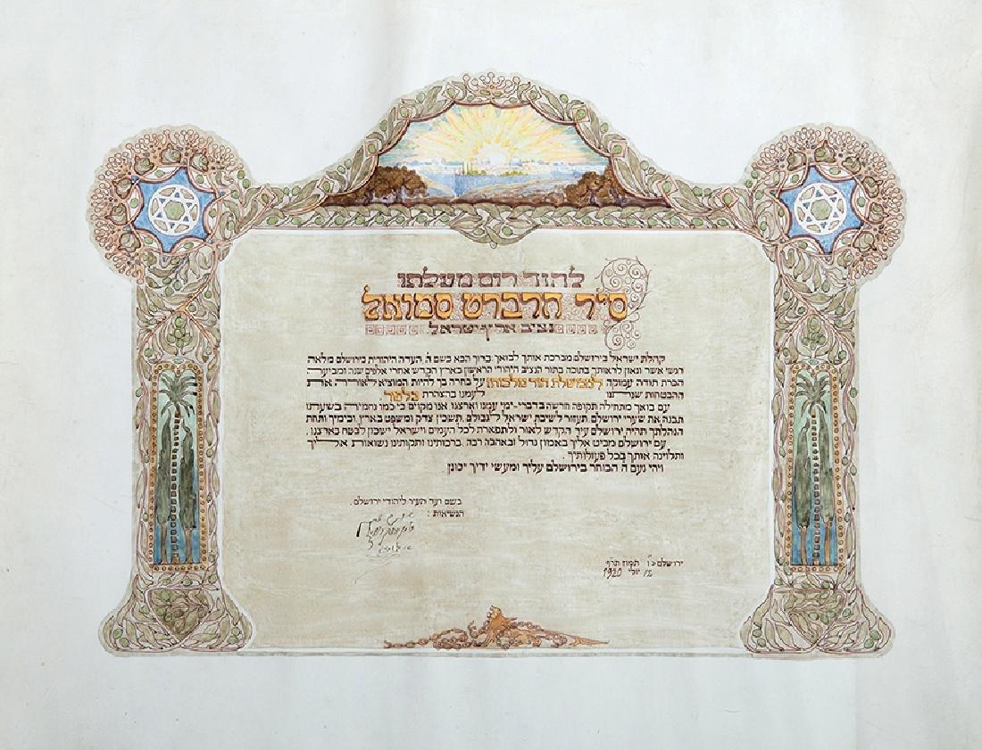 Magnificent Certificate on Vellum in Honor of Herbert
