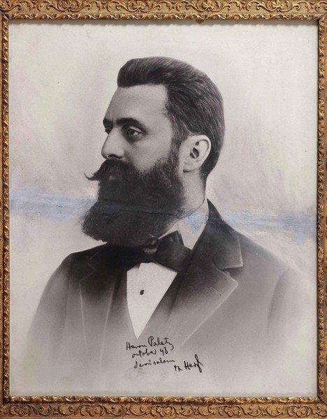 Theodor Herzl – Giant Portrait Photo With A Dedication