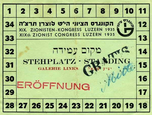 19th Zionist Congress – Collection of Items