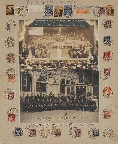 Large Photographs – Souvenir of the 12th Zionist Congre