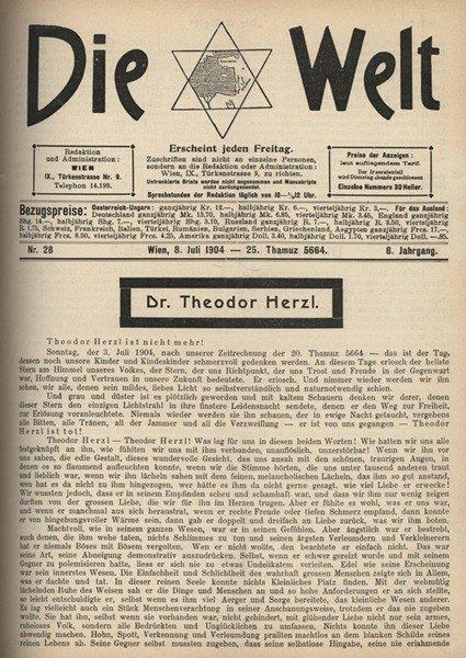 Die Welt,  Zionist Weekly – Theodor Herzl – 18 Volumes