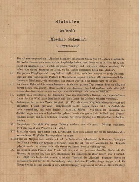 "Leaflet with Regulations and an Illustration of ""Moshav"