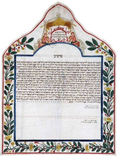 Colorful Ketubah on Parchment – Ancona, 1844