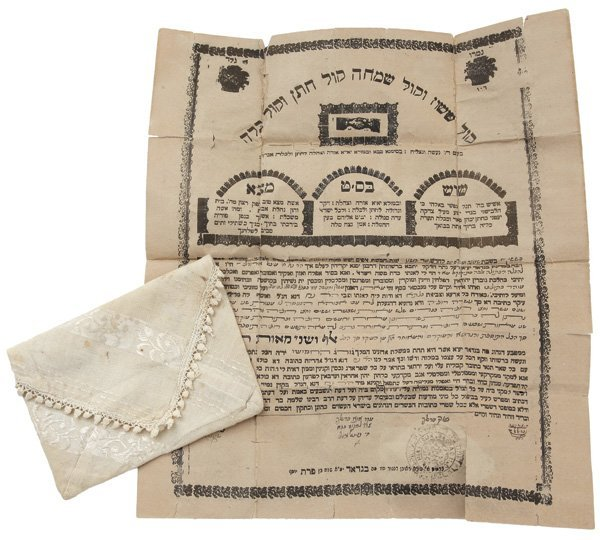 Ketubah with a Matching Cloth Case – Baghdad, Early 20t
