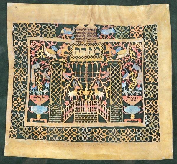 "Handpainted ""Mizrah"" Cut in Parchment – Eastern Europe"