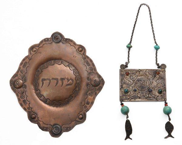 """Mizrah"" / ""Mizrah""–Amulet – Morocco"