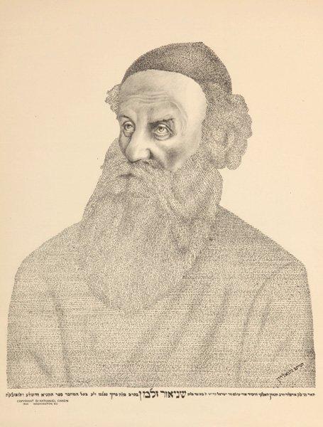 Baal HaTanya – Printed Micrography – Washington, 1924