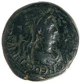 A Bronze Coin of Tigranes V of Armenia