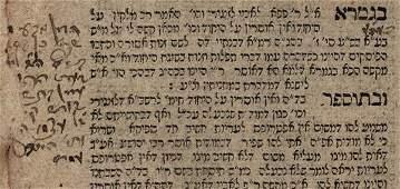 Pnei Yehoshua – Handwritten Glosses by Rabbi Amram