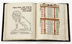 The Jerusalem Haggadah – Illustrations by Yael Hershber