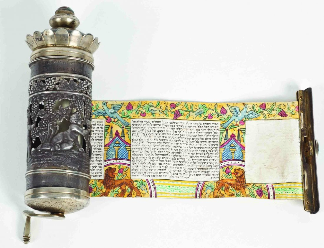Miniature Manuscript Illustrated Megillat Kohelet [Book