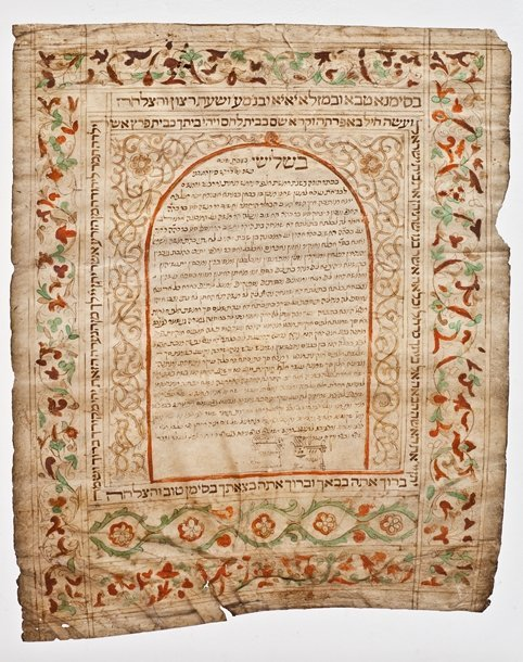 Decorated Ketubah on Parchment – Mogador (Essaouira),