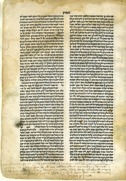 Long Gloss in the Maharshal's Own Handwriting