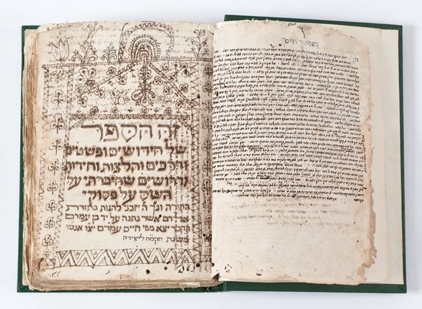 Nishmat HaChaim Manuscript – Volume of Novellae by