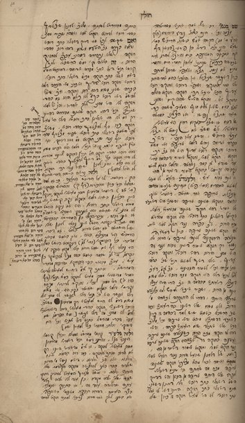 Manuscript, Novellae of Rabbi Bunim Eiger and his Son