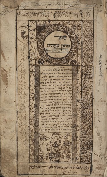 Autographic Manuscript – Metek Sefatayim by Rabbi