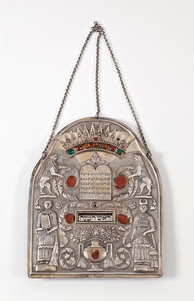 Silver Torah Shield – Vienna, First Half of 19 th