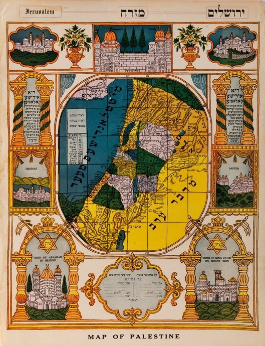 """Large """"Mizrah"""" with a Map of Eretz Israel"""