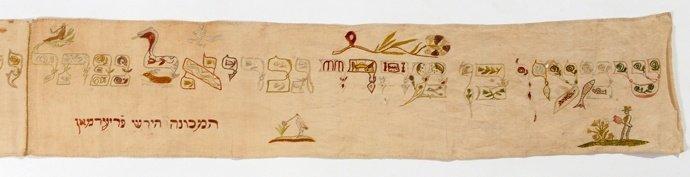 Wimpel (Linen Torah Binder) – Germany, 1843