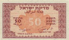 Collection of Banknotes  Bank Leumi LeIsrael  Legal