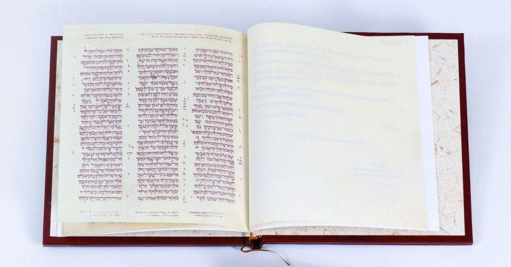 Keter Aram Tzova - The Scroll of Ruth