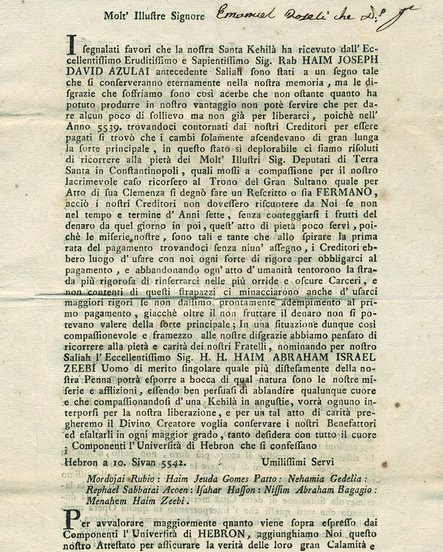 Printed Emissary Letter in Italian for Hebron Emissary