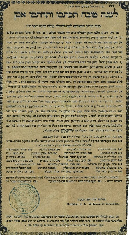 Greeting for New Year,  Letter by Rabbis of Poland-Wars