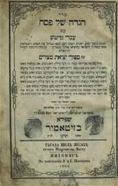 Passover Haggadah - Zhitomir, 1866