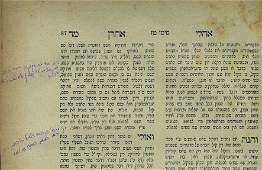 Chazon Ish, Vilna 1911 – Author's Dedication to Rabbi