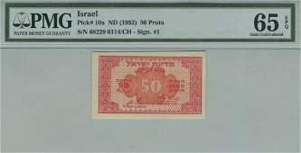 Legal Currency Proposal Banknote  50 Pruta 1952