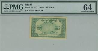 Legal Currency Proposal Banknote  100 Pruta 1952