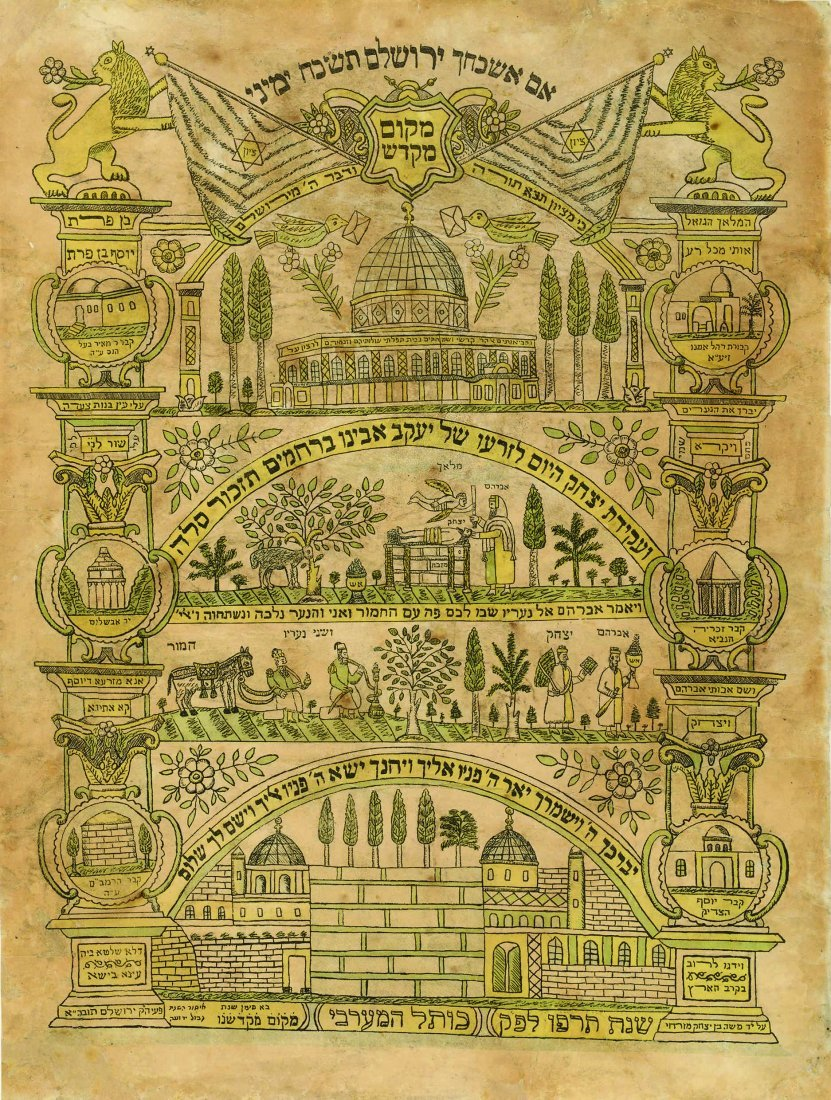 """""""If I forget thee Jerusalem"""" - Large Colored Lithograph"""