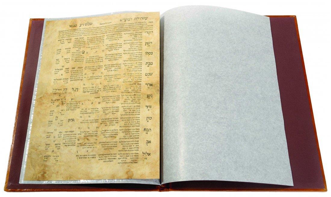 Asah Yareach L'Moadim - Wall Calendar - Constantinople,