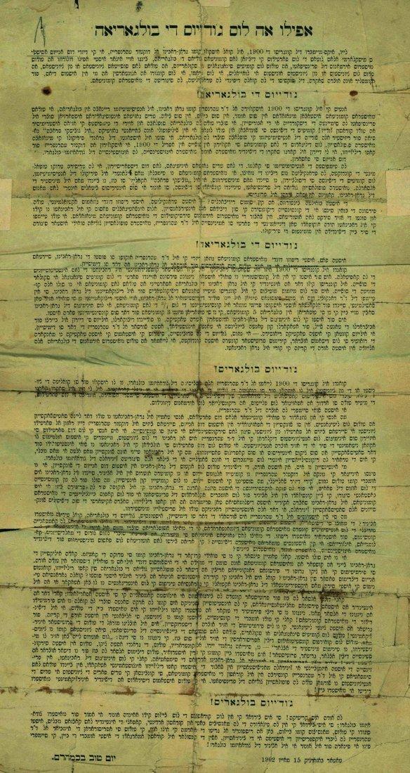 Ladino Proclamation - Bulgaria, 1902