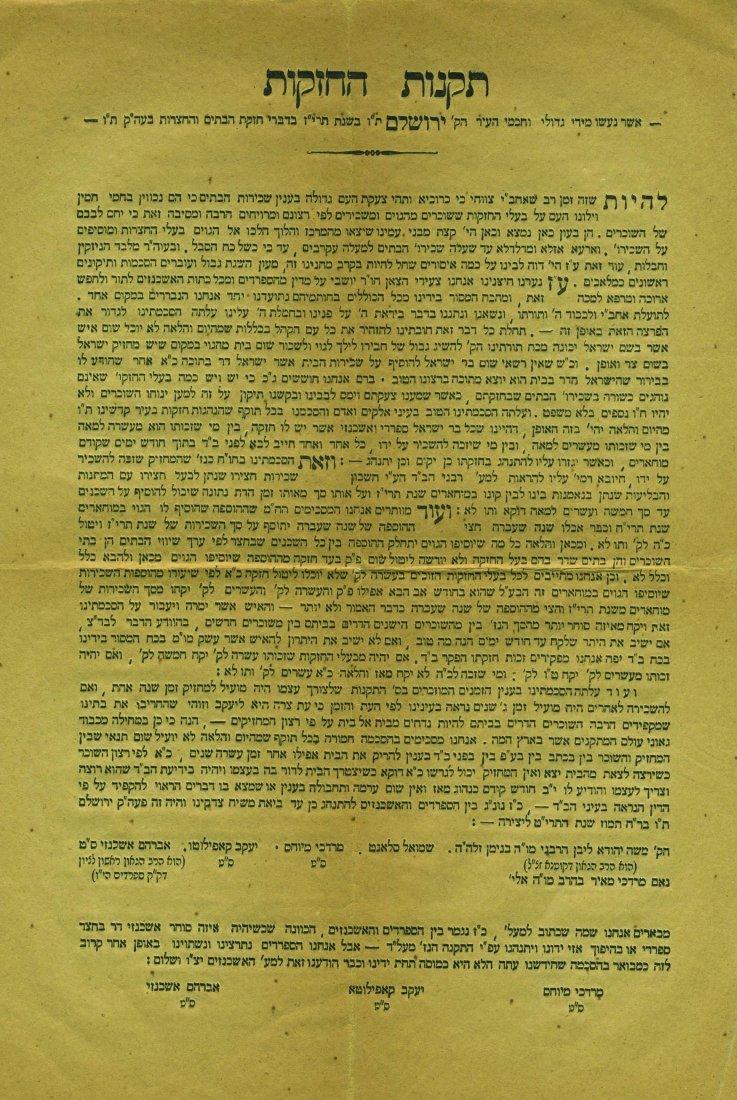 Tenure Regulations of Sephardim-Ashkenazim, 1875