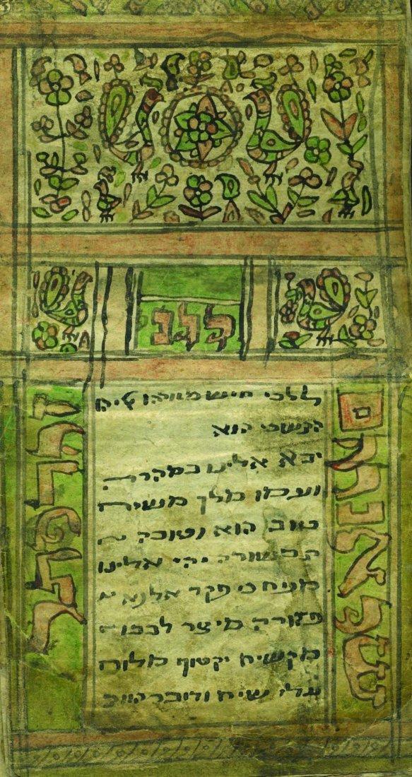 Notebook of Songs - Illustrated Manuscript - Persia