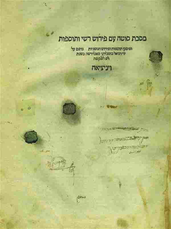Tractate Sotah - Venice, 1520 - Bomberg Printing