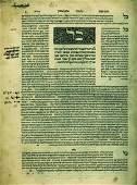Tractate Nedarim - Venice, 1528 - Bomberg Printing