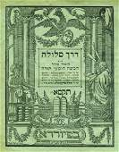 Five Books of the Torah Derech Selula, Furth 1801-1803