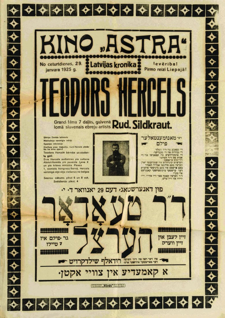 """Advertisement Poster for the Film """"Theodor Herzl"""" -"""
